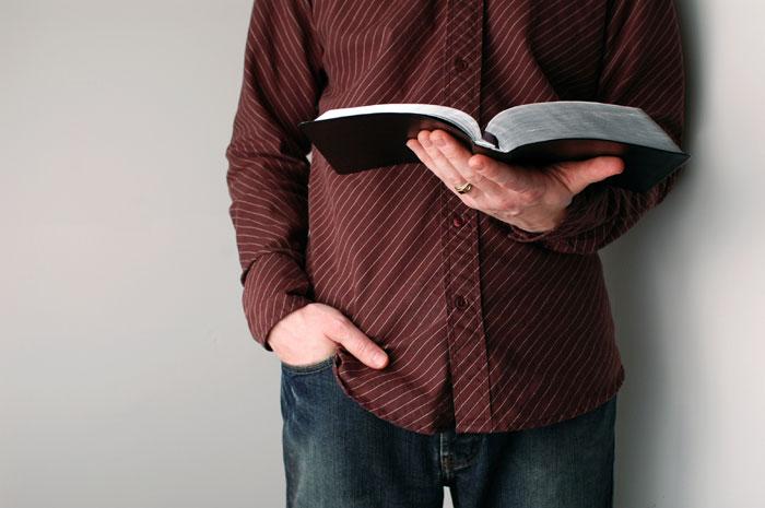 Ибо так говорит Писание