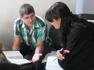 Библейское душепопечение