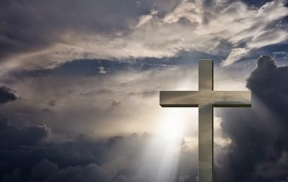 Возьми свой крест